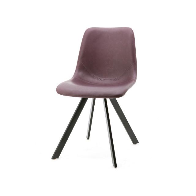 Stuhl design lila esszimmerst hle esszimmer for Design stuhl hamburg